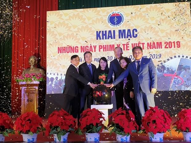 Medical Film Days begin in Hanoi hinh anh 1