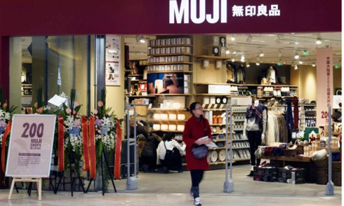 Another Japanese retailer set to enter Vietnam hinh anh 1