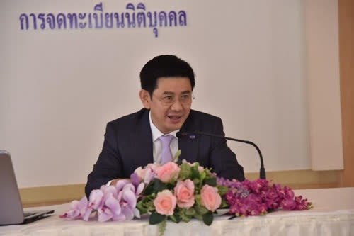 Thailand: Investment ventures of 17 foreign firms approved hinh anh 1