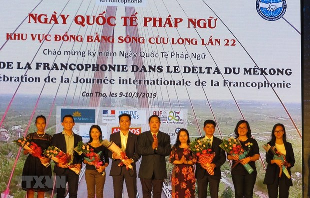 Francophone festival of Mekong Delta underway hinh anh 1