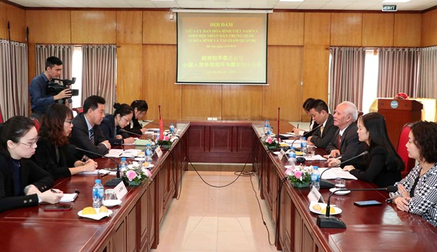 Organisations work to bolster Vietnam-China people-to-people ties hinh anh 1