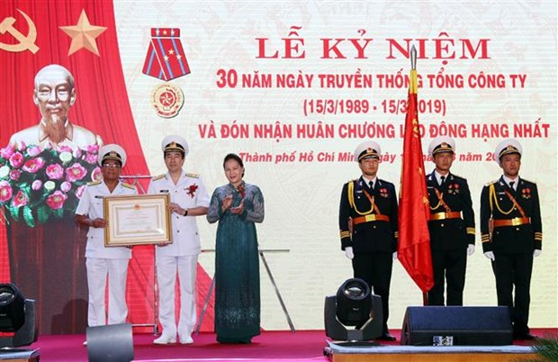 Sai Gon Newport Corporation receives Labour Order hinh anh 1