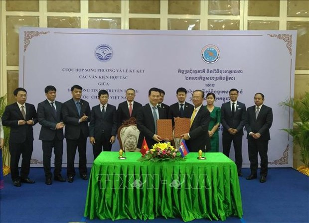 Vietnam, Cambodia boost postal, telecoms, ICT cooperation hinh anh 1