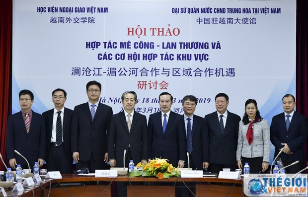 Seminar discusses Mekong-Lancang cooperation opportunities hinh anh 1