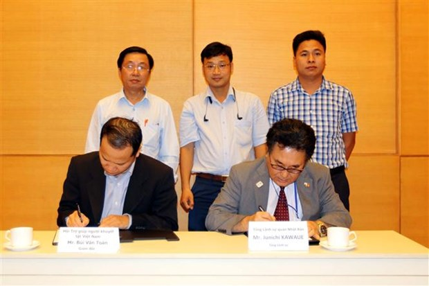 Japan provides non-refundable aid for six projects in Vietnam hinh anh 1