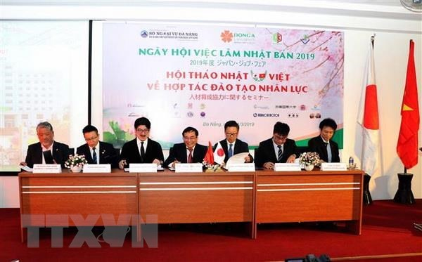 Nearly 200 Vietnamese students welcomed to work experience in Japan hinh anh 1