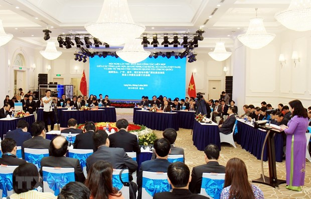 Vietnamese provinces, China's Guangxi boost cooperation hinh anh 1