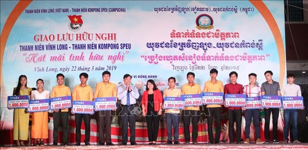 Youth exchange between Vietnamese, Cambodian localities hinh anh 1