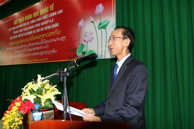 Symposium discusses improvement of cadres' quality hinh anh 1