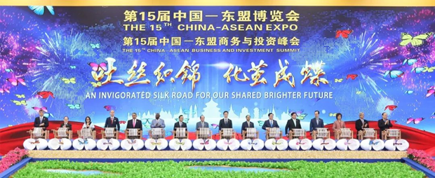 An Giang province to represent Vietnam at 16th China-ASEAN Expo hinh anh 1