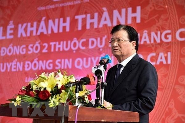 Deputy PM orders effective mineral management hinh anh 1