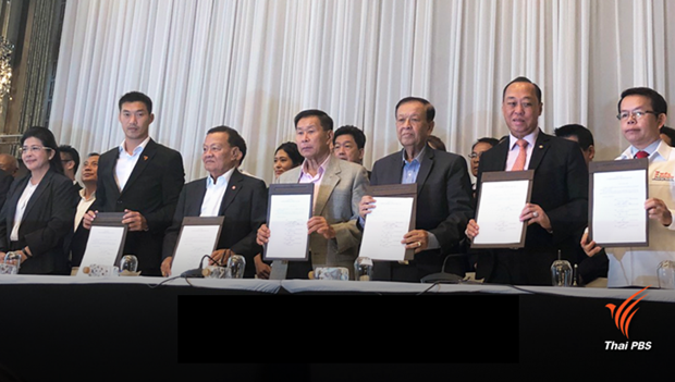 Thai election: Pheu Thai forms alliance with six pro-democracy parties hinh anh 1