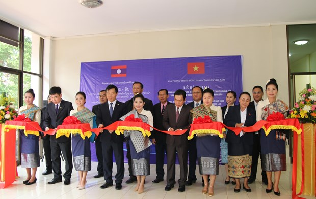 Vietnamese, Lao parties enhance archival cooperation hinh anh 1