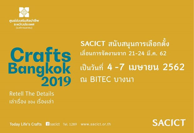 Crafts Bangkok 2019 to take place next week hinh anh 1