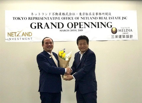 Vietnam's property company Netland opens office in Japan hinh anh 1
