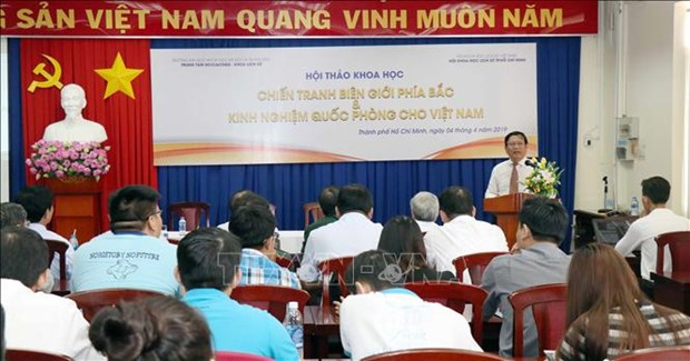 Symposium looks at northern border defence war, defence experience hinh anh 1