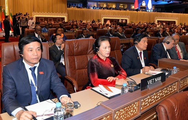 National Assembly Chairwoman concludes overseas working trip hinh anh 1