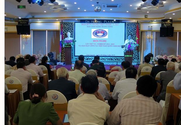 Association helps promote Vietnam-Laos solidarity hinh anh 1