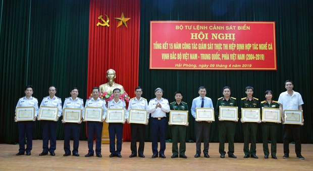 Conference reviews Vietnam-China fishery agreement implementation hinh anh 1