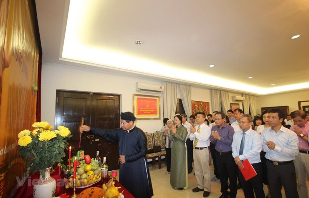 Hung Kings' death anniversary observed in Malaysia hinh anh 1