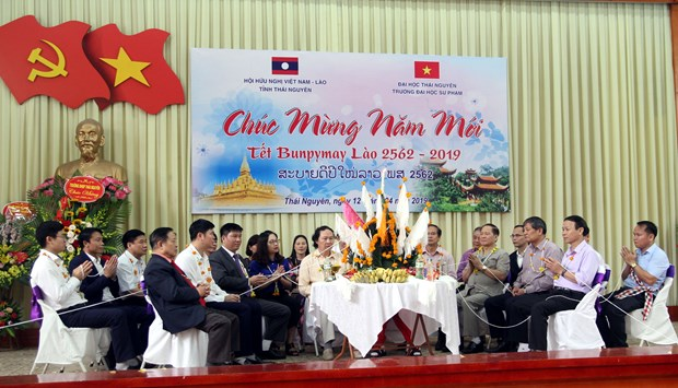 Lao students in Son La province celebrate New Year festival hinh anh 1