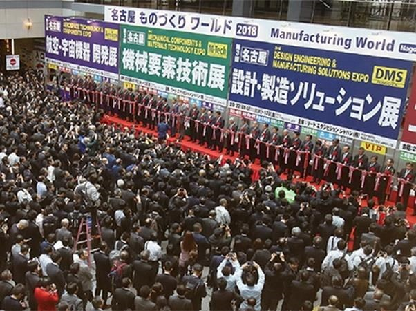 Vietnamese firms attend M-Tech Nagoya in Japan hinh anh 1