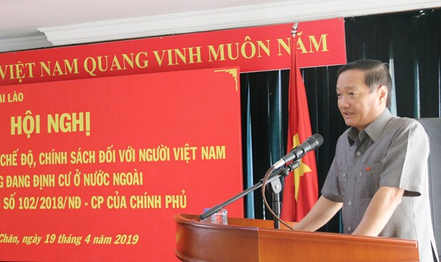 Authorities work to ensure benefits for overseas national contributors hinh anh 1