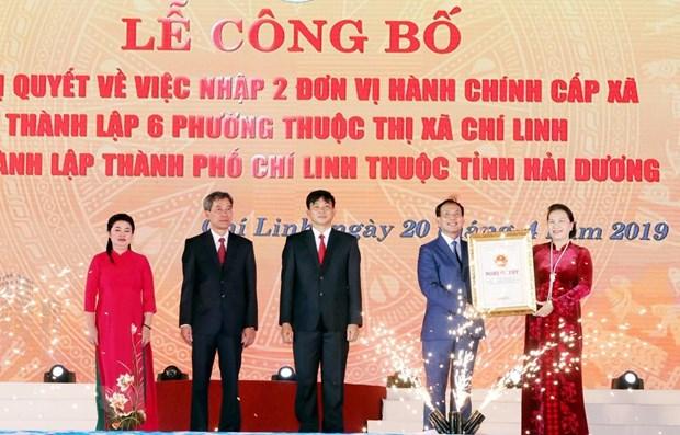 Hai Duong province's Chi Linh township becomes city hinh anh 1