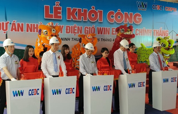 Chinh Thang wind power mill construction kicks off in Ninh Thuan hinh anh 1