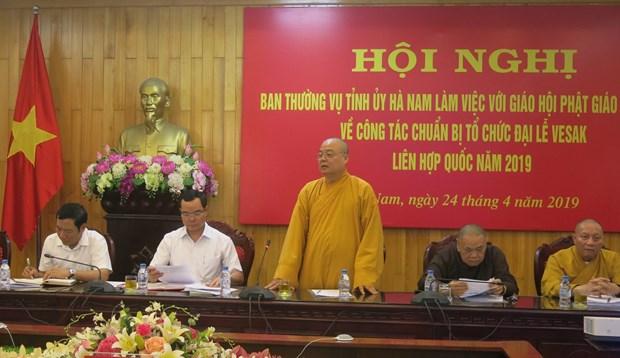 Ha Nam hastens preparations for UN Vesak Day celebration hinh anh 1