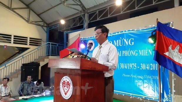 Khmer-Vietnamese Association marks Vietnam's reunification day hinh anh 1