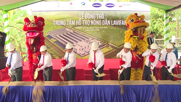 Construction of first farmers support centre begins hinh anh 1