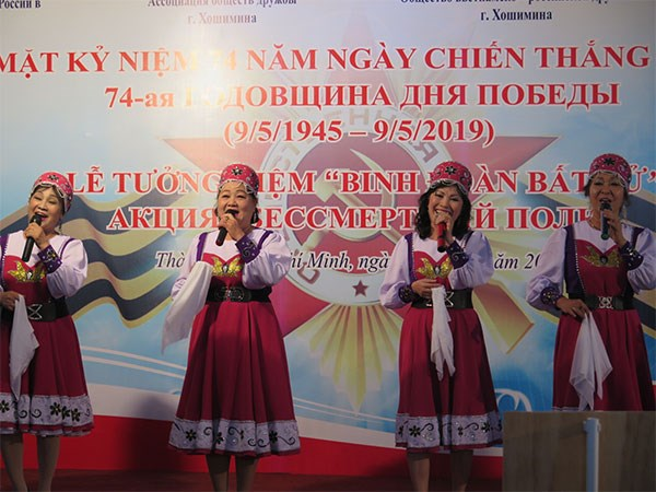 Victory over fascism celebrated in HCM City hinh anh 1
