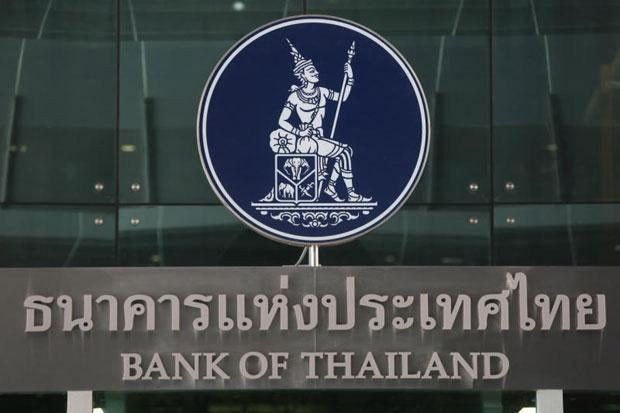 Bank of Thailand holds interest rate at 1.75 percent hinh anh 1