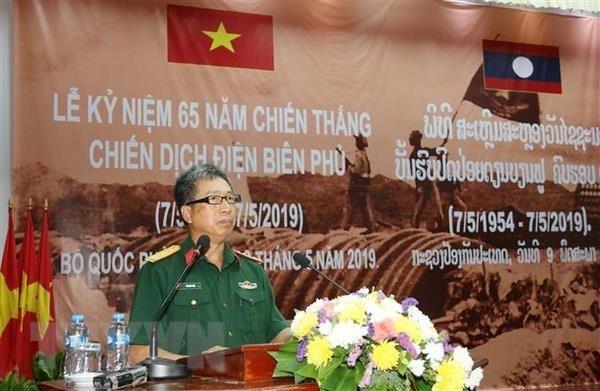 Dien Bien Phu victory celebrated in Laos hinh anh 1