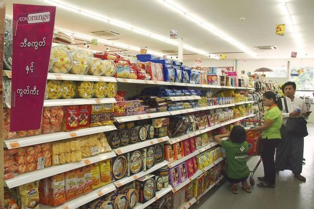 Japan's largest retailer Aeon opens first hypermarket in Myanmar hinh anh 1