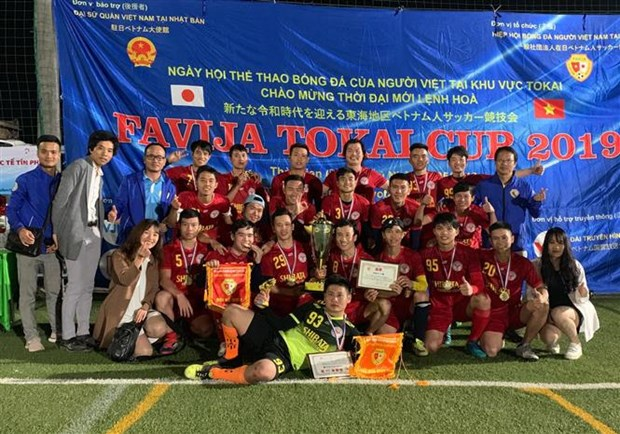 Football tourney connects Vietnamese community in Japan hinh anh 1