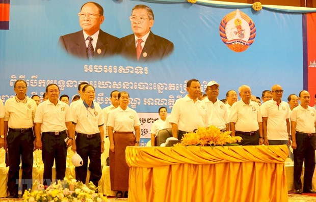 Cambodia: CPP starts local council election campaign hinh anh 1