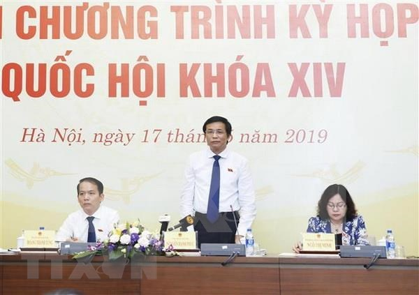 National Assembly to convene 7th session on May 20 hinh anh 1