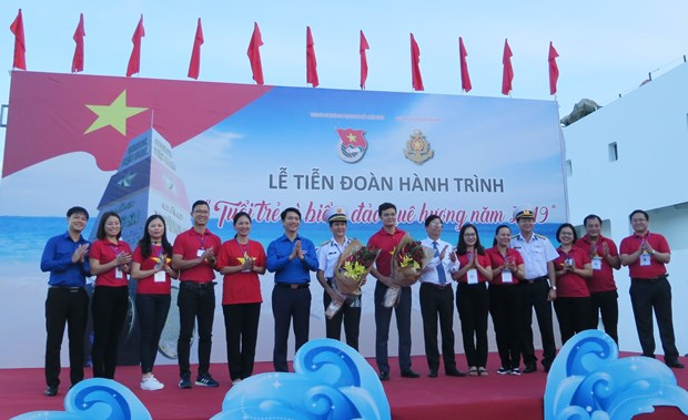 Youths set sail for national sea-island programme hinh anh 2