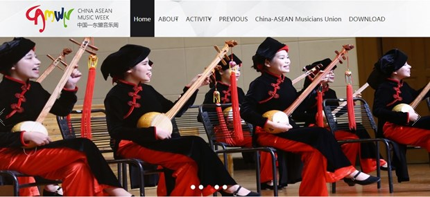 China-ASEAN music week opens in Nanning hinh anh 1