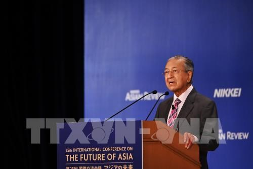Malaysian PM proposes common Asia trading currency hinh anh 1