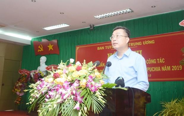 Vietnam-Cambodia border management reviewed hinh anh 1