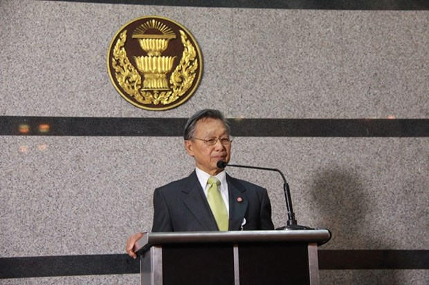 Thailand: speaker of lower house receives royal approval hinh anh 1