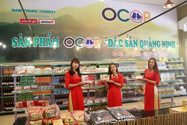 Quang Ninh advised to make OCOP programme local brand hinh anh 1