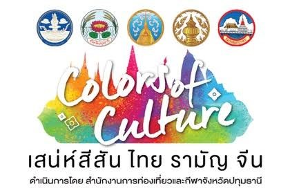 Thailand's central provinces present Colours of Culture Fair hinh anh 1