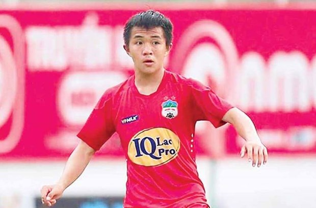 Vietnamese player to join U18 regional team in int'l friendly match hinh anh 1