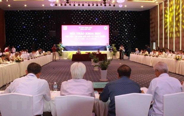 Seminar reviews 30-year reform of Phu Yen hinh anh 1