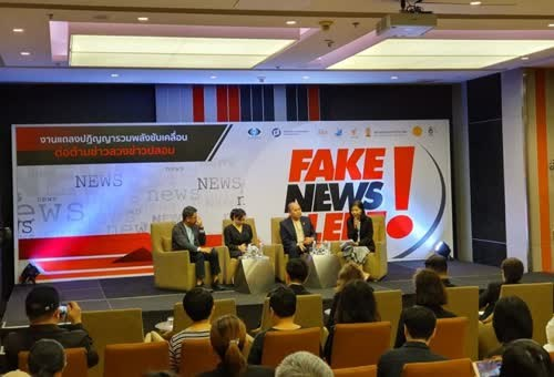 Thailand: Related organisations unite to move against misinformation hinh anh 1