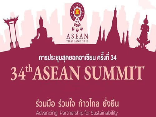 Thailand ready for 34th ASEAN Summit hinh anh 1